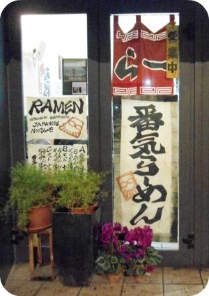 Banki Ramen a Japanese noodle house near Santa Maria Novella square
